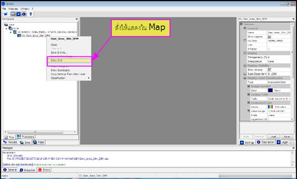 SAGA_showmap