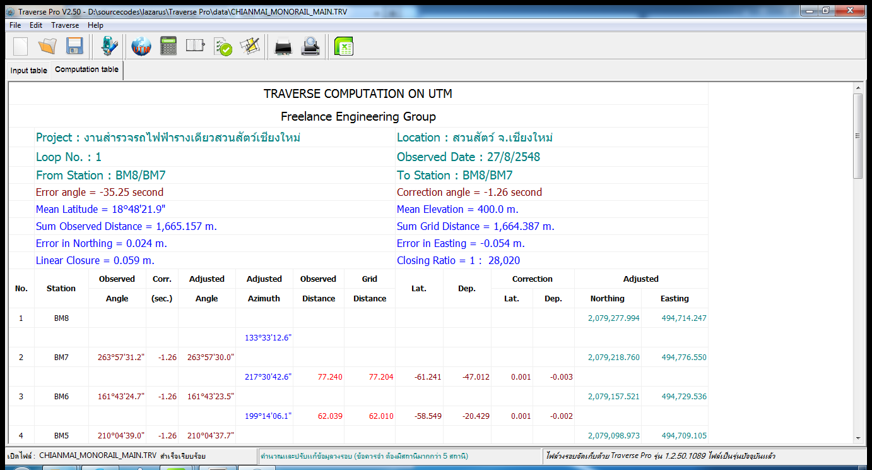 traversepro_output