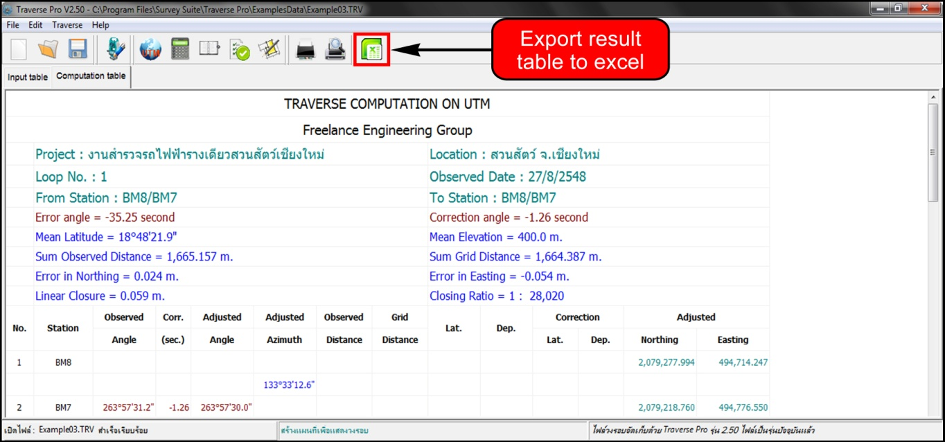 export_to_msexcel