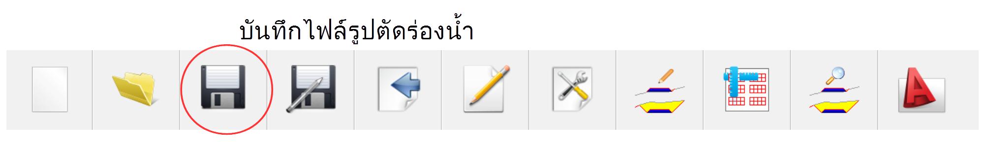 toolbar_save