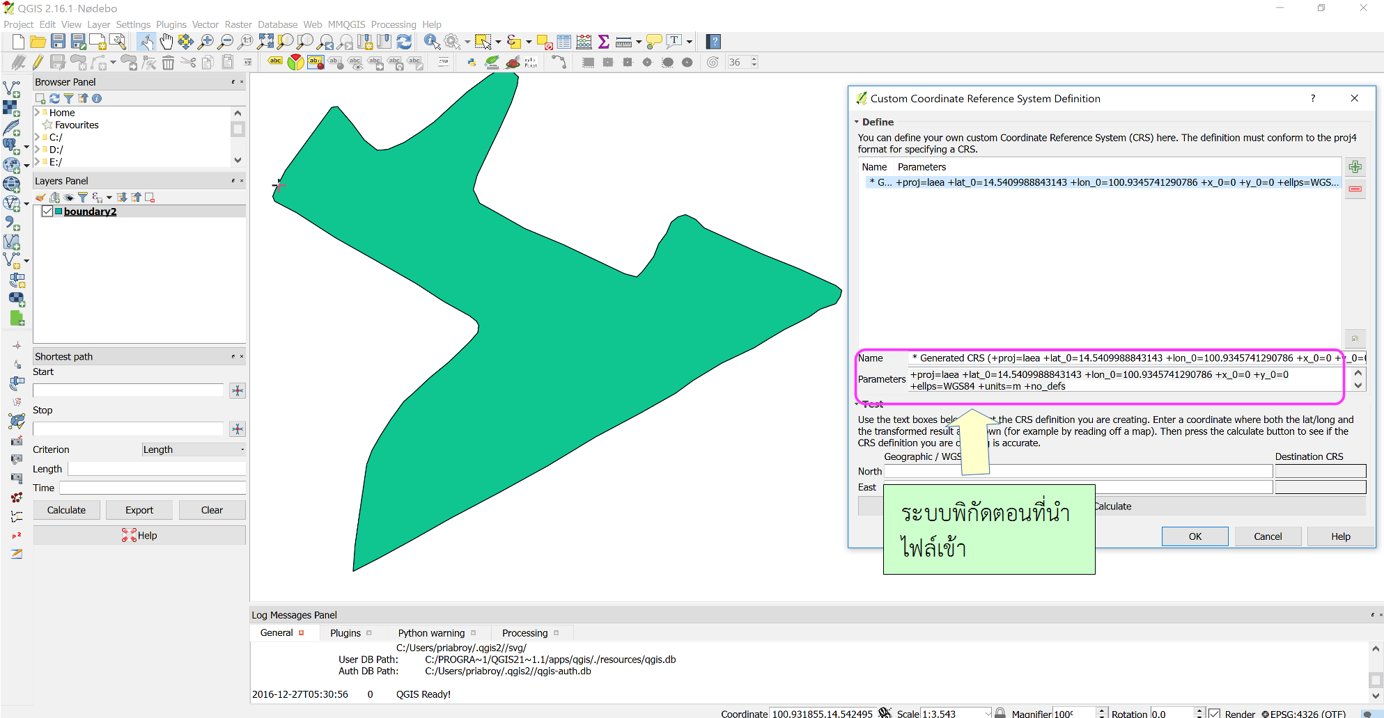 qgis_user_defined_crs