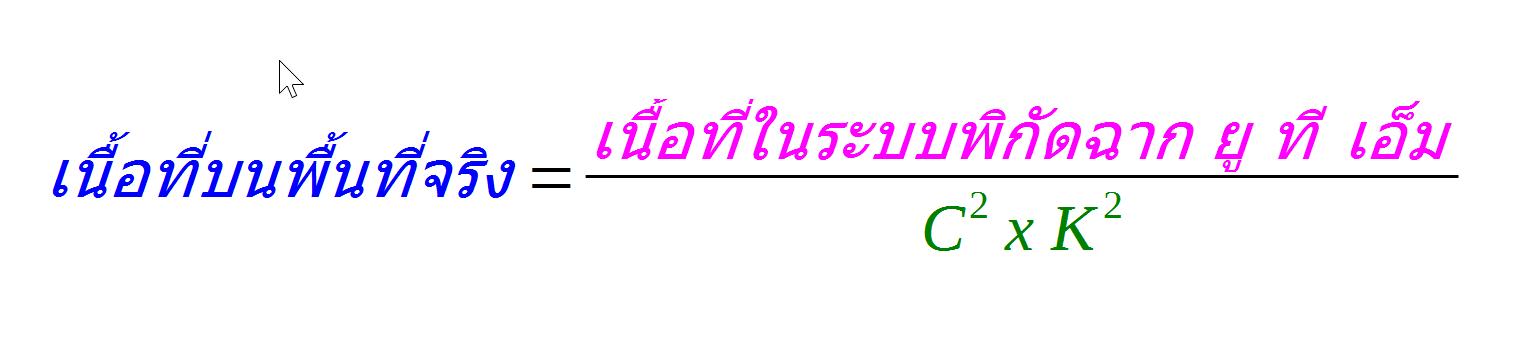 soffice-bin_2016-12-25_20-54-14